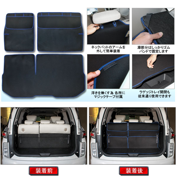 7个供尔格大地E52 torankurumukabaragejjirumukabatoranku使用的车底板垫乘坐在车中过夜商品垫子车ragejjimatto装修全部的平地席特别定做后部零件零部件纯正交换