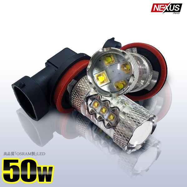 Valve Osram Hb4 H8 Parts Psx24w H16 50w Lumen 720 Led H11 Fog Psx26w Light mn0Nw8