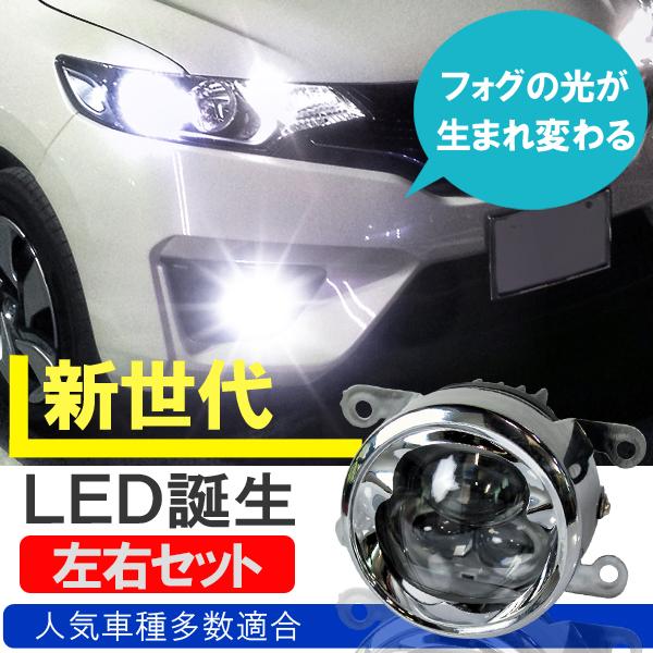LEDフォグランプ ホワイト 6000K 1000ルーメン CREE製 フォグライト ヘッドライト カスタム パーツ 純正交換 丸型フォグランプ