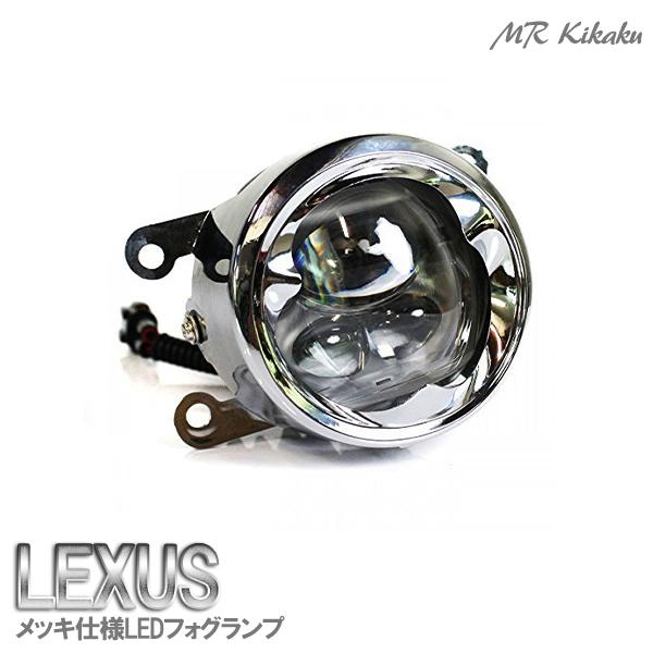 レクサス RX350 前期 後期 フォグランプ フォグランプユニット 純正交換 4インチ 6灯 ホワイト 6000K 1000ルーメン CREE製 フォグライト ヘッドライト HID ヘッドランプ LEDライト バルブ カスタム パーツ 丸型