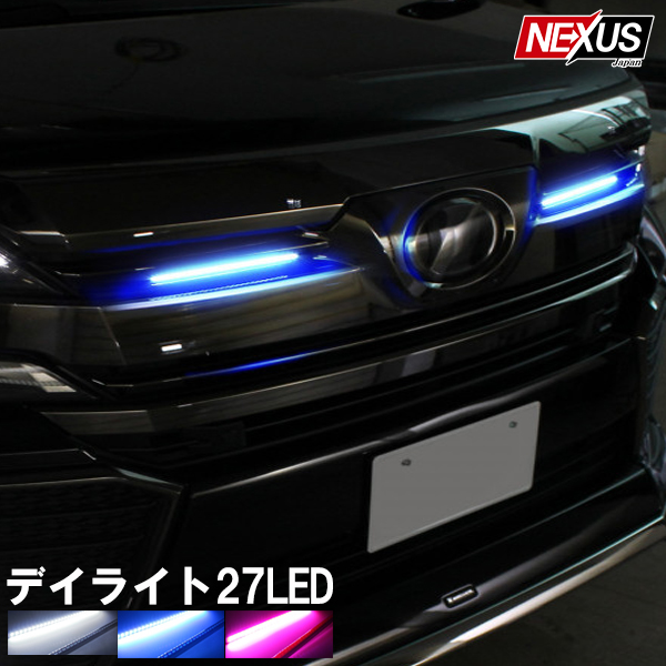 新型ノア80系 新型ヴォクシー80系 LED デイライト 埋め込み 贈答品 27灯 ホワイト ブルー レッド ノア 80系 ヴォクシー 面発光 セール特別価格 ハイブリッド パーツ フロント NOAH VOXY アクセサリー ドレスアップ フロントバンパーイルミネーショ カスタム ボクシー80系 フォグランプ ネコポス