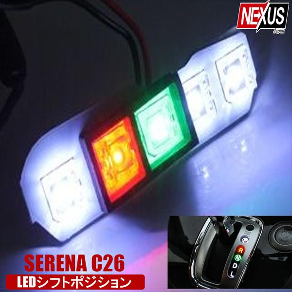 SelenaC26 LED shift position shift knob lamp light electric bulb parts  interior lamp interior parts accessory custom shift knob