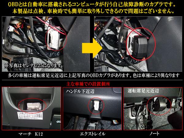 日产一般车 OBD 速度感应自动门锁系统自动门锁日产日产 NV200 banetto x-开拓立方体 Juke 瑟琳娜 Tiana 笔记赋格曲三月