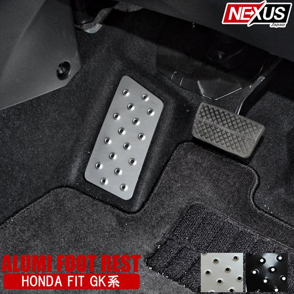 mrkikaku | Rakuten Global Market: Fit GK aluminum footrest pedal ...