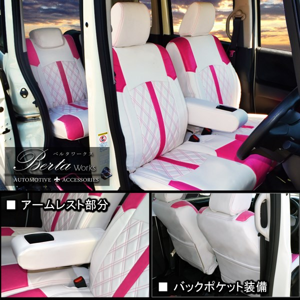 NBOX N BOX custom leather seat covers Pink White car night toy mat car seat cover space cushion second-row armrest fitted car parts dress accessories