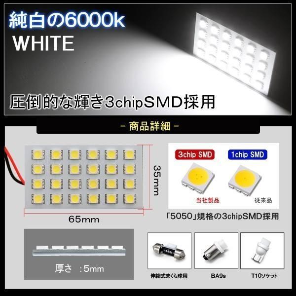 Freed LED lamp 54 light GB3 GB4 white Honda Honda f lead freed interior accessory custom parts accessories part 10P03Dec16