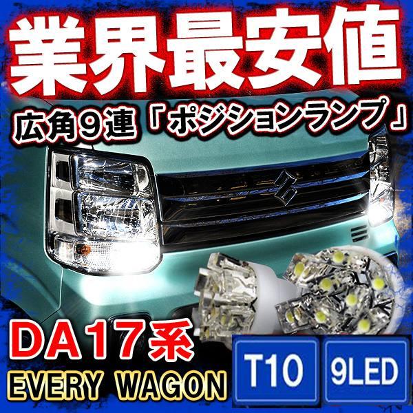 灯位置灯号灯灯礼貌日期 T10 T16 楔带领 9 白 4 件每车皮 da17w 位置设置阀灯泡部分零件配件 EBRI 马车每车皮