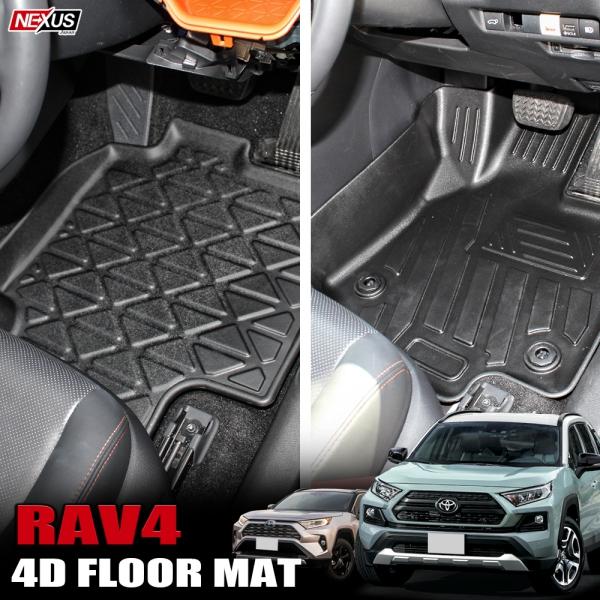 トヨタ 新型RAV4 50系 H31.4~ 防水 3Dフロアマット 4Dフロアマット 3P 1台分 カーマット 絨毯 パーツ カバー ドレスアップ 内装 汚れ防止 汚れに強い オリジナル柄 ラバー 新型ラブフォー