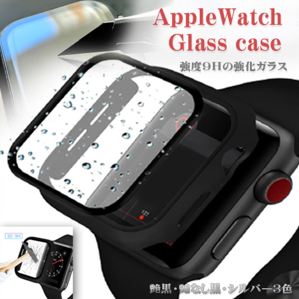 2021年9月24日まで通常価格より300円OFF 硬度9Hガラス使用でケース画面もキレイが続き装着も簡単 applewatch 画面との密着痕を防ぐドット加工 Apple Watch 注文後の変更キャンセル返品 硬度9H ガラス ケース アップルウォッチ カバー 保護ケース AppleWatch Series 6 se 5 4 薄い 42mm 保護 防塵 1 耐衝撃 44mm 内側ドット加工 40mm 軽い 38mm 3 クリアな画面 対応 2 お買得 人気