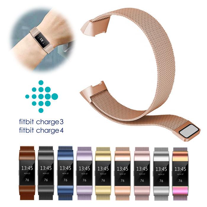 ※Fitbit本体は付属しておりません バンドのみの販売ページとなっております 汗や水に強いステンレス製の フィットビットチャージ3 フィットビットチャージ4 専用 信用 交換バンド Fitbit Charge 3 4 ステンレス製 charge4 チャージ3 バンド フィットビット シンプル お洒落 割引 charge3 人気 ベルト 高級感 チャージ4 交換ベルト