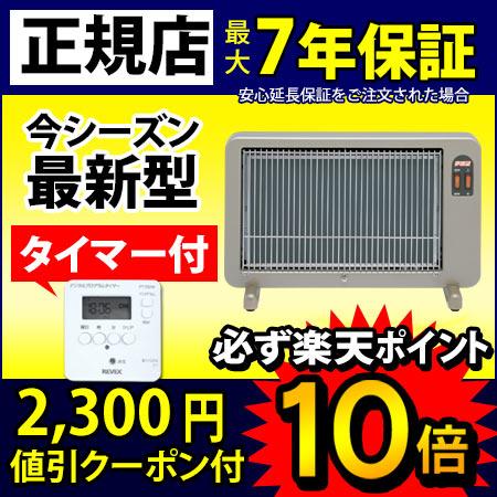 远红外线加热器的梦想温暖想要 400 H 型安全和坐享远红外线梦加热辐射加热器在高效温暖的和平。 加热设备加热设备 (^3 ^)