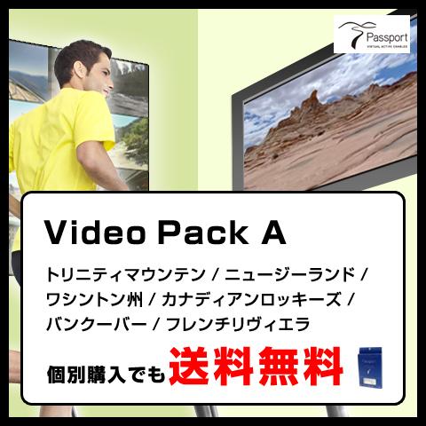 Horizon Fitnessジョンソン(ホライゾンフィットネス)Passport Player(パスポートプレーヤー)Video Pack A(6プログラム)ビデオパックA単品