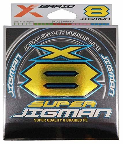 【送料無料】よつあみエックスブレイド(X-Braid) スーパー ジグマン X8 200m 2.5号 45lb5カラー:ミスターポストマン支店