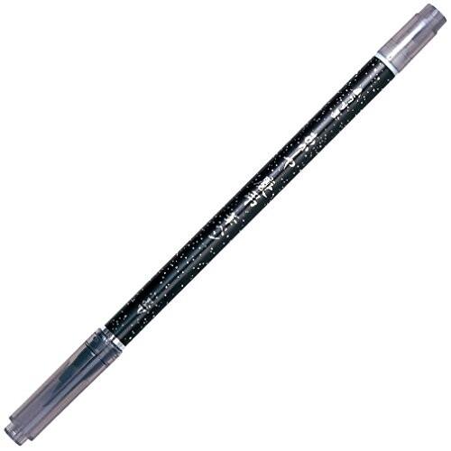 あかしや 筆ペン 慶弔筆ペン 5本セット FK-351