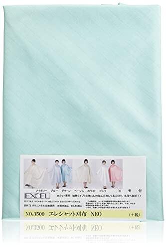 人気の定番 EXCEL エクセル NEOグリーンヒモ付 本日限定 エレシャット刈布