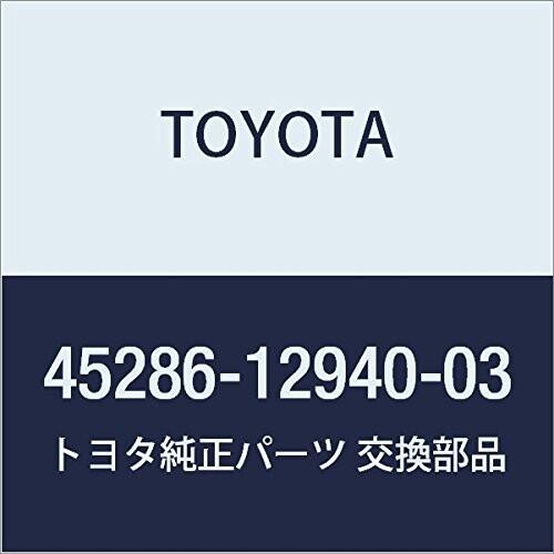 TOYOTA 蔵 トヨタ 格安激安 純正部品 ステアリングコラム 品番45286-12940-03 SHADOW カバー GRAY