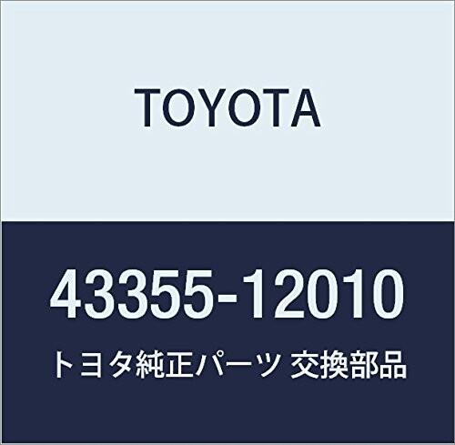TOYOTA トヨタ 純正部品 交換無料 ロワーアーム アイスデフレクタ RH カローラ 高級 FIELDER 品番43355-12010 AXIO