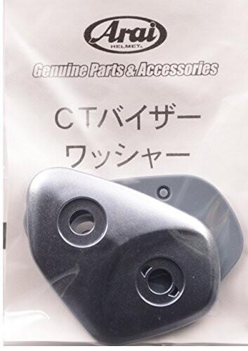 アライ ARAI ヘルメットパーツ CT サファイヤシルバー 人気の定番 112464 旧品番:2464 受注生産品 バイザーワッシャー