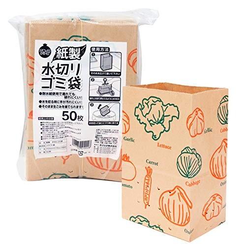 ネクスタ 水切り ゴミ袋 紙製 茶 約縦20×横13×マチ9cm 三角コーナー がいらない 水切り袋 自立 日本製 クラフト紙 - 50枚入2個セット