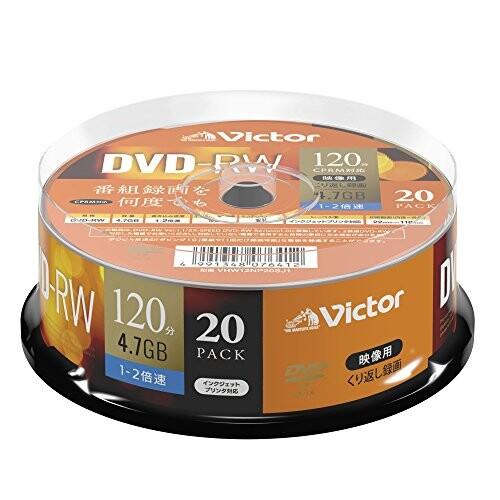 【送料無料】ビクター Victor くり返し録画用 DVD-RW VHW12NP20SJ1 (片面1層/1-2倍速/20枚)