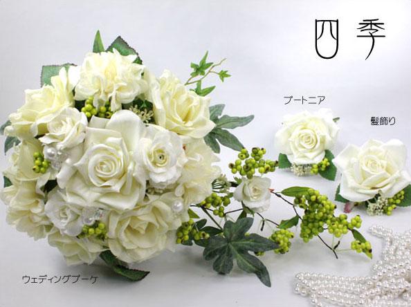 ブーケ*ホワイト*造花*ウェディングブーケ*ラウンドブーケ*3点セット*ブライダルブーケ*結婚式【送料無料】B_0001