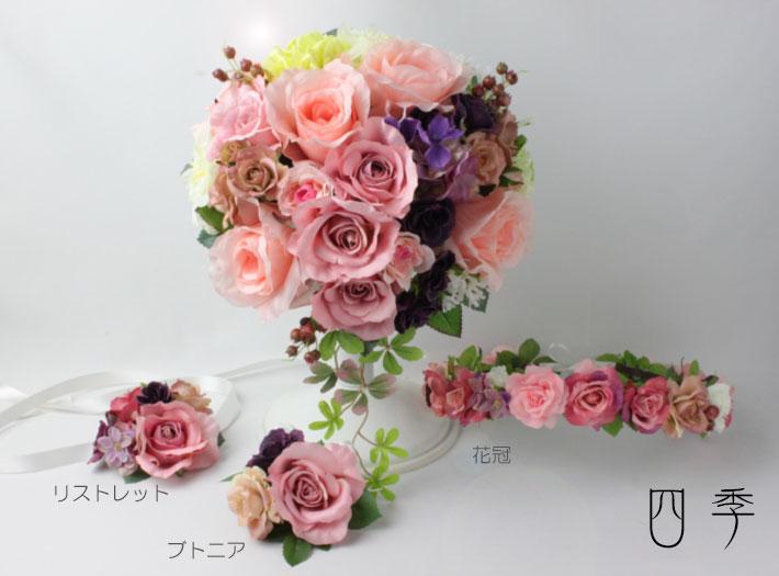 ブーケ 造花 ラウンドブーケ フルセット 7667 アンティーク 花嫁さま【送料無料】B_0139