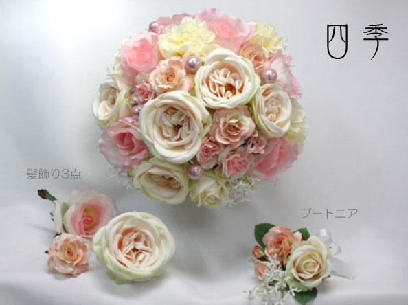 ブーケ*ピンク*造花*フィールグッド*ウェディングブーケ*ラウンドブーケ*5点*花嫁♪【送料無料】B_0080