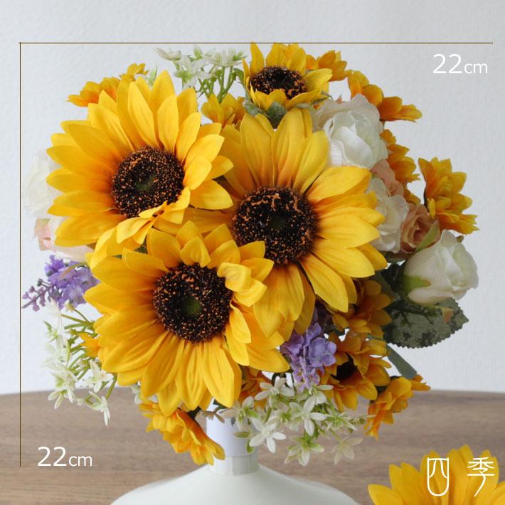ラウンドブーケ ヒマワリ B_0157_02 【送料無料】 前撮り ひまわり 結婚式 海外挙式 造花 ウェディング ブーケ