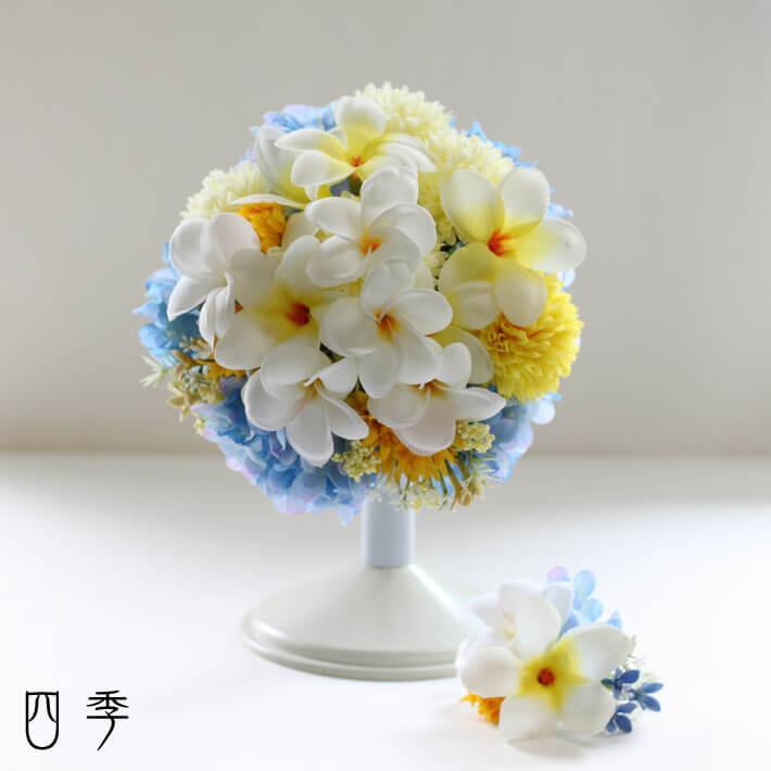 リゾートウェディングに人気のプルメリアのラウンドブーケ ホワイトのプルメリアにイエローのマムを合わせて 毎日激安特売で 18%OFF 営業中です グラデーションのステキなあじさいを添えて優しく仕上げました ブーケ 造花 プルメリア B:ブルーイエロー ウェディングブーケ 海外挙式 送料無料 リゾートウェディング 前撮り 結婚式 B_0200b