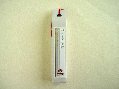 広島針 新着セール 着後レビューで 送料無料 針ものがたり NO.9 チューリップ社製ピーシング針