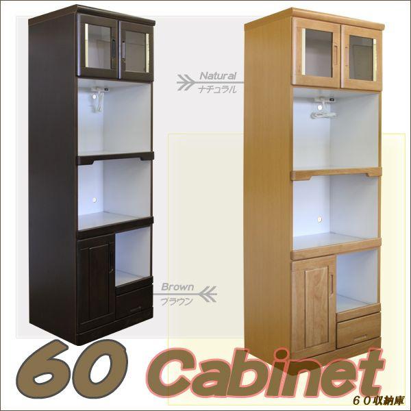 Range Board 60 range units tableware shelf kitchen storage cabinet kitchen  Board consumer electronics storage wooden domestic completed hinged door ...