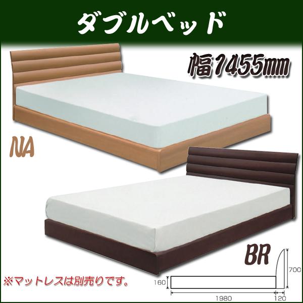 木製ベッド ダブルベッド すのこタイプ すのこベッド シンプル すのこ式 ベット ブラウン ナチュラル すのこべっど 木製 ベッドフレーム ウッドベッド すのこ ウッドベット すのこベット スノコタイプ ウッドフレーム 木製フレーム