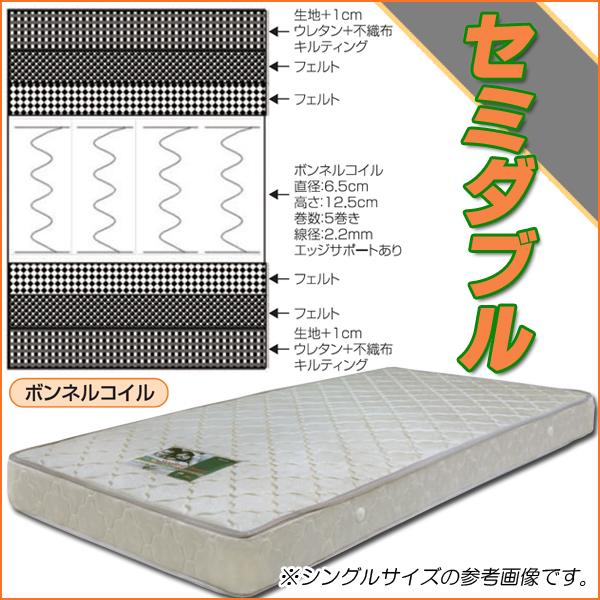薄型 セミダブルマットレス 厚さ17cm マットレス セミダブル 薄い ボンネルコイルマットレス 薄め ボンネルコイル セミダブルサイズ マット 低い ベッドマット ボンネルスプリング 薄型マットレス スプリングマットレス SDマットレス