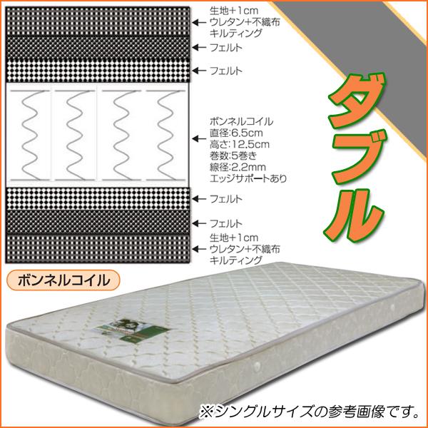 ダブルマットレス 厚さ17cm 薄型 マットレス 薄い ボンネルコイルマットレス ダブル Dマットレス 薄め ボンネルコイル ダブルサイズ マット 低い ベッドマット ボンネルスプリング スプリングマットレス 薄型マットレス