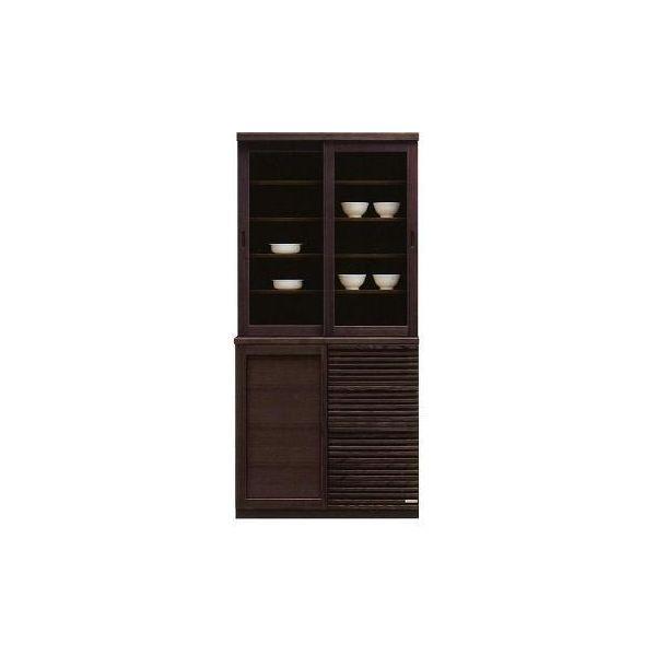 食器棚 90 キッチンボード ダイニングボード キッチン収納 キャビネット カップボード 木製 国産 完成品 ダークブラウン