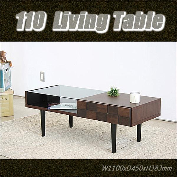 リビングテーブル 110 センターテーブル ローテーブル 引き出し msg-00250