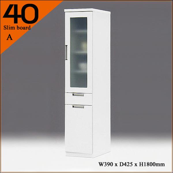 食器棚 40 隙間キャビネット ホワイト 隙間収納 キッチン収納 開き戸 キャビネット 国産 カップボード 完成品