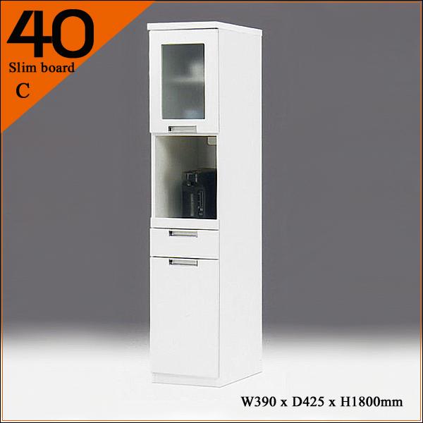 オープンボード 食器棚 40 隙間収納 ホワイト キッチン収納 開き戸 キャビネット 国産 カップボード 完成品 ジャー収納 ポット収納