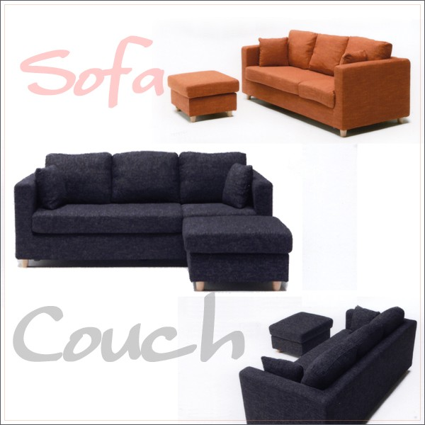 What Is Difference Between Sofa And Couch Conceptstructuresllc Com