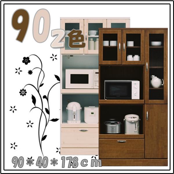 オープンボード 90 レンジボード レンジ台 食器棚 キッチン収納 キャビネット キッチンボード 家電収納 国産 完成品 開き戸 クリアホワイト ブラウン