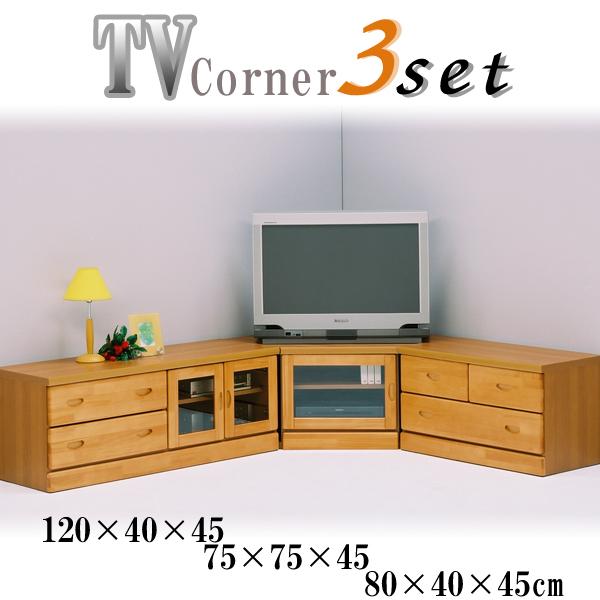 Corner Tv Stand 3 Piece Set Domestic
