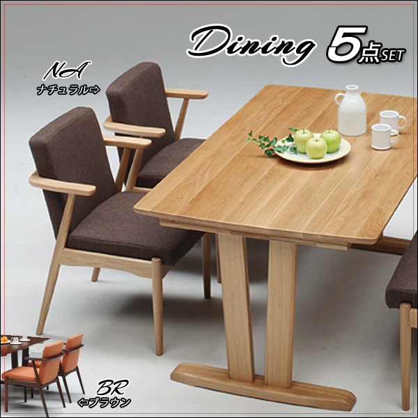 Ms Rakuten Global Market Sit For Table Wooden Dining Table Set - 5 person kitchen table