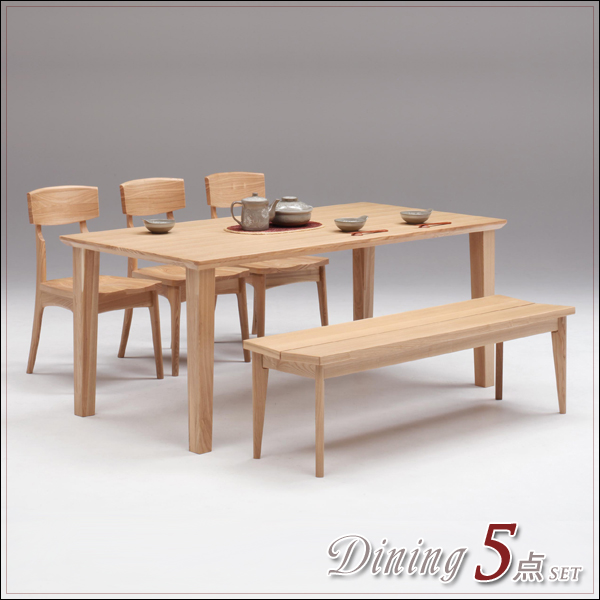 Ms Rakuten Global Market Dining Table Piece Set Table Set - 5 seater dining table