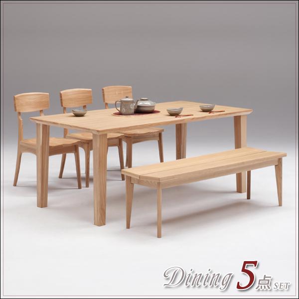 ダイニングテーブル 5点セット テーブルセット 170 ダイニングテーブル 6人掛け ダイニングテーブルセット 板座 ダイニング5点セット シンプル モダン 6人用 木製 高級 タモ無垢材 ナチュラル 格子 椅子3脚 食事テーブル 家族だんらん 家族テーブル 【送料無料】