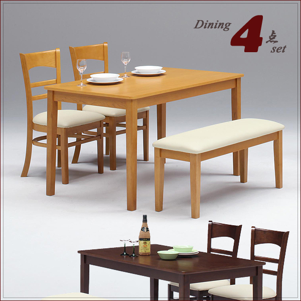 75 3 Piece Dining Set · 120 Decoration Set Chairs And Benches