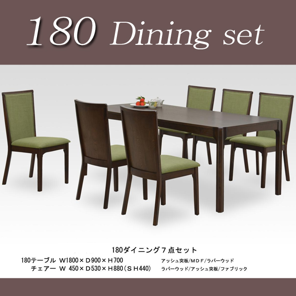 Dining Table Set 180 Depth 90 Reception 6 Seat