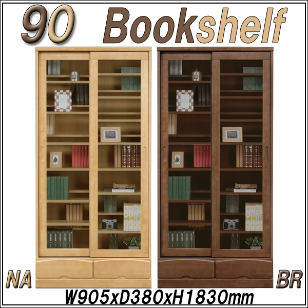 Ms 1 90 Bookshelf Bookcase Freeboard Multipurpose Storage Shelf