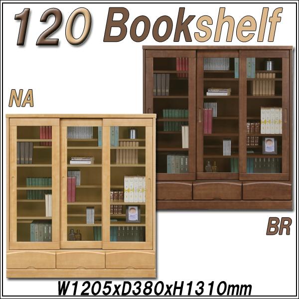 Ms 1 Rakuten Global Market Bookshelf 120 Low Bookcase Freeboard