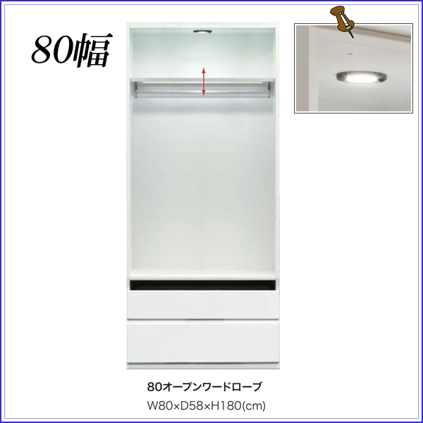 Open Type Clothes Hanging 80 Width Closet White Lockers Dance Domestic