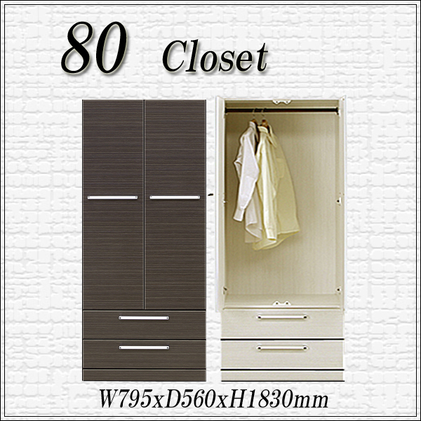 ... 80 Wide Clothes Hanging Domestic